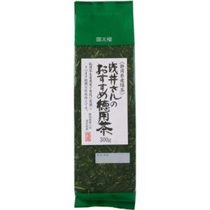 (まとめ買い)浅井さんのおすすめ徳用茶 300g×6セット - 拡大画像