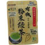 (まとめ買い)有機粉末緑茶 50g×6セット