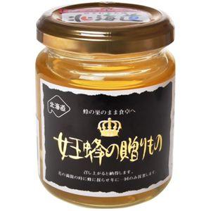 女王蜂の贈り物 アカシア 150g 【2セット】 - 拡大画像