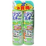 (まとめ買い)アース エアコン洗浄スプレー 森林の香り 420ml×2本セット×4セット