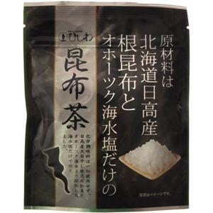 ひしわ 昆布茶 50g 【5セット】 - 拡大画像
