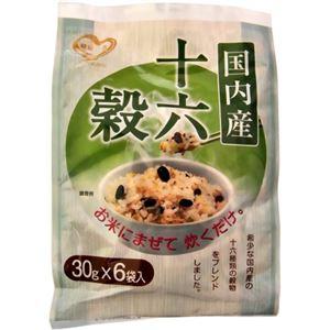 (まとめ買い)日本精麦 国内産 十六穀 30g×6袋×3セット - 拡大画像