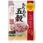 (お徳用 8セット) キッコーマン 日本の穀物 もちもち五穀 30g ×6袋 ×8セット
