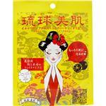 (まとめ買い)琉球美肌 フェイスマスクシート シークヮーサーの香り 1回分×4セット