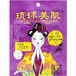(まとめ買い)琉球美肌 フェイスマスクシート 月桃の香り 1回分×4セット
