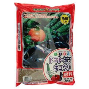 SUNBELLEX トマト・茄子・キュウリの肥料 5kg 【2セット】 - 拡大画像