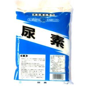 (まとめ買い)SUNBELLEX 尿素 1kg×7セット - 拡大画像