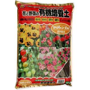 (お徳用 4セット) SUNBELLEX G マグアンプK入り花と野菜有機培養土の土 14L 【4セット】 - 拡大画像