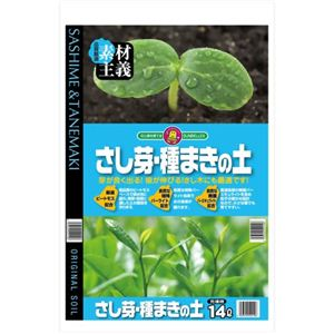 SUNBELLEX S さし芽・種まきの土 14L 【4セット】 - 拡大画像