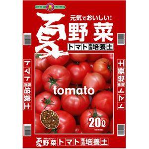 SUNBELLEX 夏野菜 トマト専用培養土 20L 【4セット】 - 拡大画像