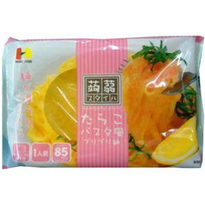 蒟蒻スタイル たらこパスタ風 プリプリ麺 4食セット 【4セット】 - 拡大画像