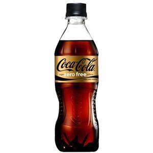 コカ・コーラゼロフリー 500ml*24本 - 拡大画像