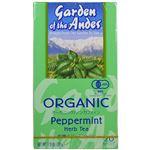 (お徳用 4セット) ガーデンオブアンデス ハーブティー ペパーミント 20袋 ×4セット