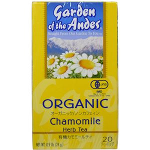 (まとめ買い)ガーデンオブアンデス ハーブティー カモミール 20袋×3セット - 拡大画像