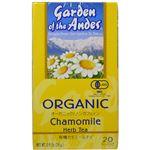 (まとめ買い)ガーデンオブアンデス ハーブティー カモミール 20袋×3セット