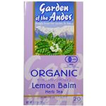 (まとめ買い)ガーデンオブアンデス ハーブティー レモンバーム 20袋×3セット