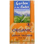 (まとめ買い)ガーデンオブアンデス ハーブティー レモンバーベナ 20袋×3セット