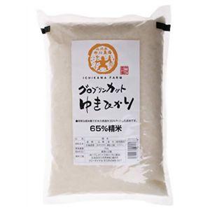 グロブリンカット ゆきひかり(65%精米)2kg 【2セット】 - 拡大画像