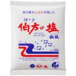 (お徳用 30セット) 伯方の塩 粗塩 500g ×30セット