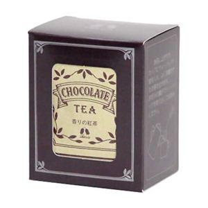 カリス 10P香りの紅茶 ティーバッグ チョコレート 【6セット】 - 拡大画像