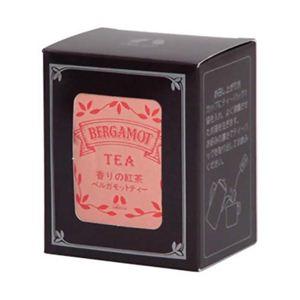 カリス 10P香りの紅茶 ティーバッグ ベルガモット 【6セット】 - 拡大画像