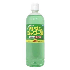 (まとめ買い)カダンシャワー液 AO全植物用1L×8セット - 拡大画像