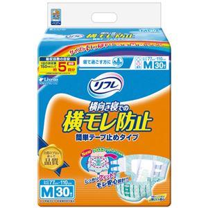 リフレ 簡単テープ止めタイプ横モレ防止 Mサイズ5回吸収 30枚入 - 拡大画像