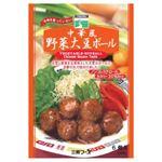 (お徳用 15セット) 三育 中華風大豆ボール 100g ×15セット