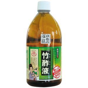 (まとめ買い)竹酢液 1L×4セット - 拡大画像