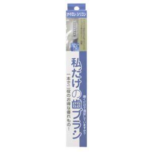 私だけの歯ブラシ 【3セット】 - 拡大画像