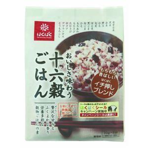 (まとめ買い)はくばく おいしさ味わう 十六穀ごはん 30g×6袋×7セット - 拡大画像