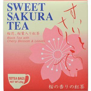 (まとめ買い)スイートサクラティー 紅茶 2g×10ティーバッグ×4セット - 拡大画像