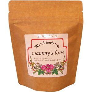 mammy's love(マミーズラブ) ブレンドハーブティー 20g 【3セット】 - 拡大画像