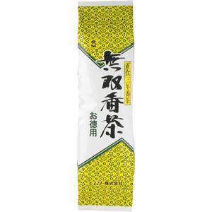 (まとめ買い)ムソー 無双番茶(三年番茶) 徳用 450g×2セット - 拡大画像
