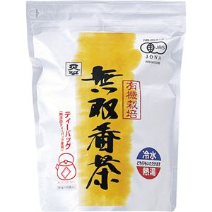 (まとめ買い)国産有機栽培 無双番茶 ティーバッグ 5g*40包×2セット - 拡大画像