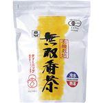 (まとめ買い)国産有機栽培 無双番茶 ティーバッグ 5g*40包×2セット