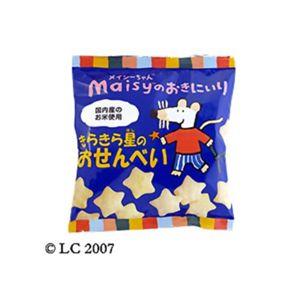 メイシーちゃん(TM) きらきら星のおせんべい(煎餅) 40g 【16セット】 - 拡大画像