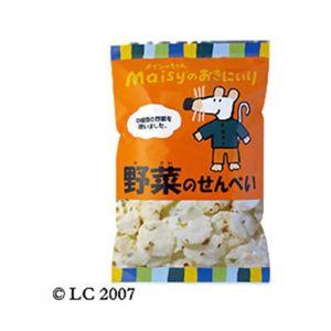 メイシーちゃん(TM) 野菜のせんべい(煎餅) 55g 【12セット】 - 拡大画像