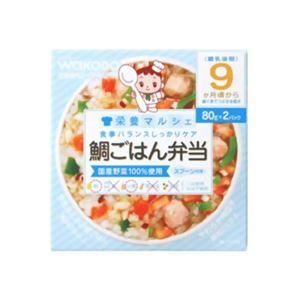 (まとめ買い)栄養マルシェ 鯛ごはん弁当 80g×2個入 9か月頃から×18セット - 拡大画像