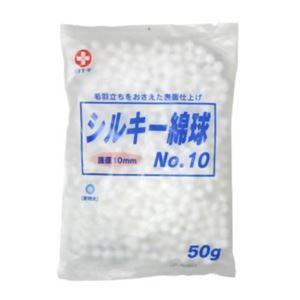 (まとめ買い)シルキー綿球 No10 直径10mm×4セット - 拡大画像