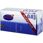 (まとめ買い)リンクルゼロゼロ1500 12個入り×2箱 (コンドーム)×2セット