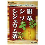 (まとめ買い)甜茶・シソ・シジュウム茶 ティーバッグ 3g×30袋×3セット