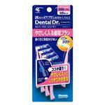(まとめ買い)Dental Dr. やさしく入る歯間ブラシ SSS 10本入×8セット