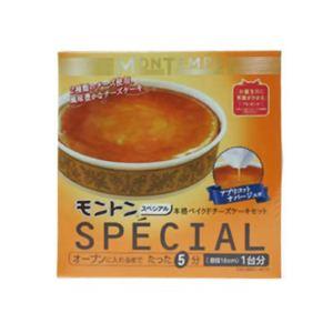 森永 モントン スペシアル 本格ベイクドチーズケーキセット【7セット】 - 拡大画像