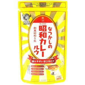 (お徳用 15セット) なつかしの昭和カレールウ 甘口タイプ 120g ×15セット - 拡大画像