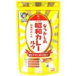 (お徳用 15セット) なつかしの昭和カレールウ 甘口タイプ 120g ×15セット