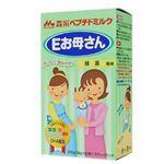 (まとめ買い)森永ペプチドミルク Eお母さん 抹茶風味18g×12本×8セット