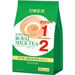 (まとめ買い)日東紅茶 紅茶好きのためのロイヤルミルクティー カロリーハーフ 10本入×6セット
