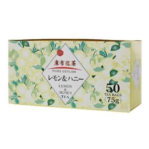 (まとめ買い)麻布紅茶 レモン&ハニー ティーバッグ 1.5g×50袋×4セット - 拡大画像