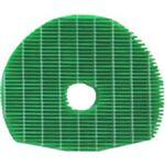 (お徳用 3セット) シャープ 空気清浄機用加湿フィルター FZ-C100MF ×3セット